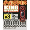 OWNER ΣΤΡΙΦΤΑΡΙΑ 52445 KING STAINLESS SWIVEL (1/0,2/0,1,2,3,4,5,6,8)