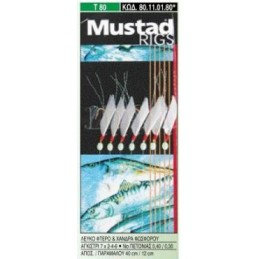 MUSTAD ΤΣΑΠΑΡΙ Τ80