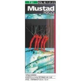MUSTAD ΤΣΑΠΑΡΙ Τ51